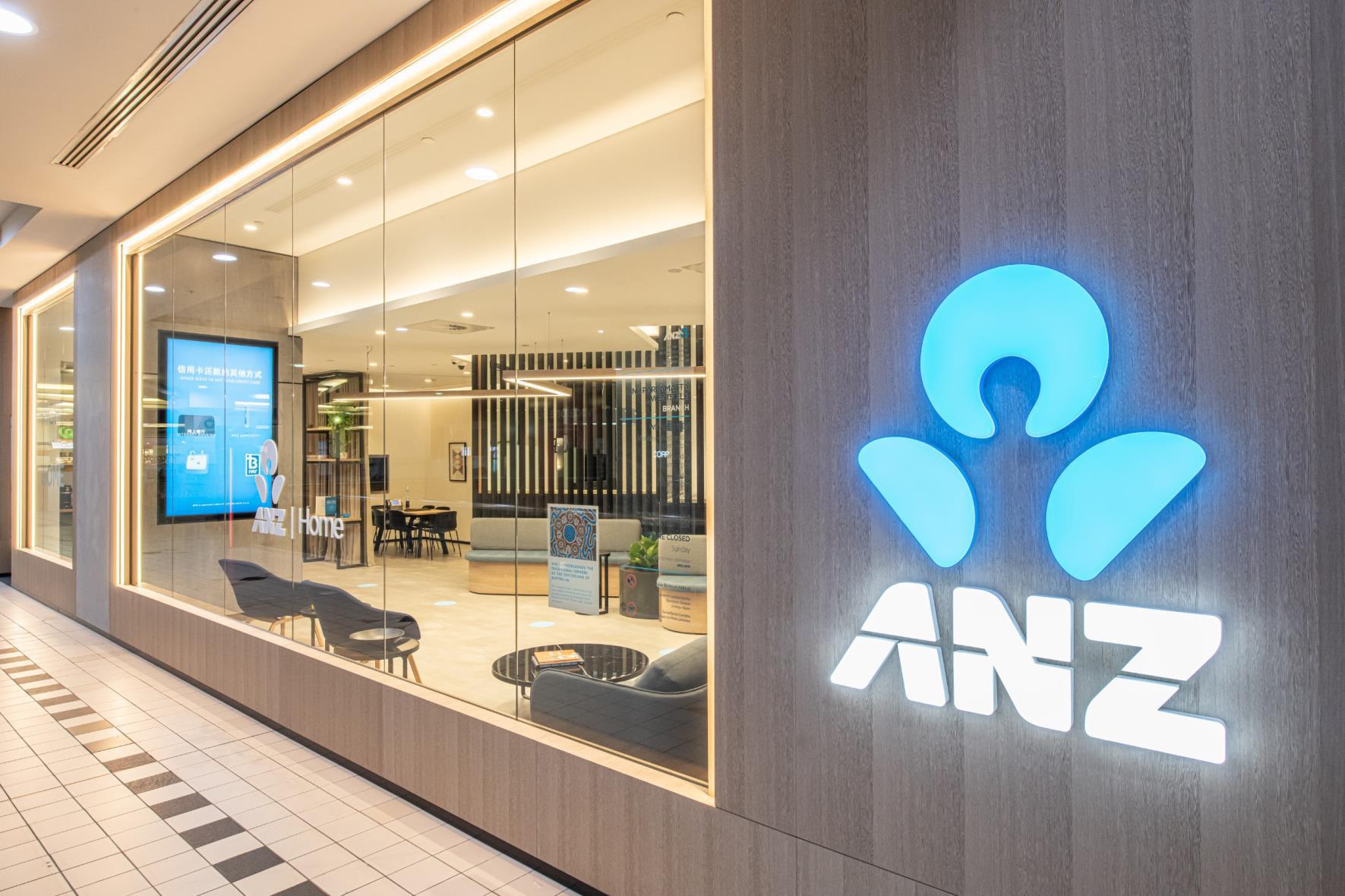 ANZ Parramatta Westfield